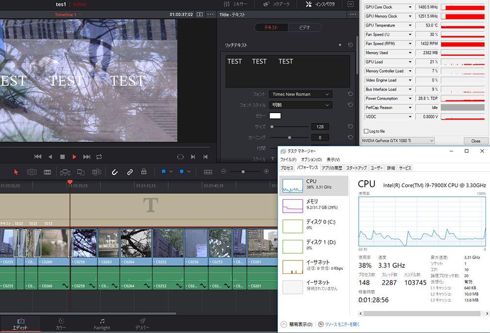 Core i9,動画編集